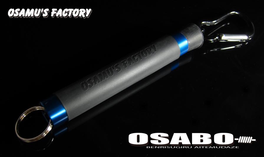 OSABO(オサボー)